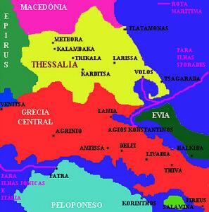 Grécia Central e Thessalia